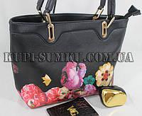 Цветная стильная молодежная сумка