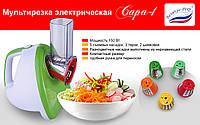 Мультирезка - шинковка электрическая Сара-1
