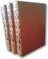Учебный иллюстрированный энциклопедический словарь испанского языка в 3-х томах
