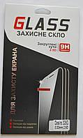 Защитное стекло для HTC Desire 326 0,33мм 9H 2.5D