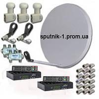 Комплект на 3 спутника на 2ТВ Sat Integral 1227 HD