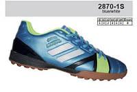 Мужские футбольные кроссовки сороконожки оптом 7 км 3484