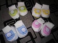 Пинетки для новорожденных малышей 0-1 год хлопок