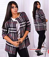 Женский пиджак кардиган кашемир в клетку рукав 3/4 размеры 48.50.52.54