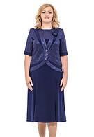Модный батальный женский костюм, фото 1