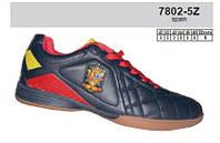 Мужские футбольные кроссовки бампы оптом 7 км 3501