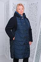 Женская куртка (силикон 120, весна)  Донна р. 50-62 синяя с черными рукавами