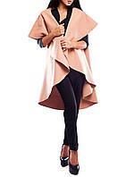"""Женское пальто без рукавов, жилет """"Полина Беж"""" , универсальный размер S-XL (42-50)"""