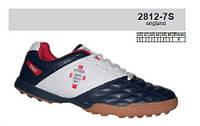 Мужские футбольные кроссовки сороконожки оптом 7 км 3514