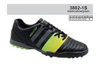 Мужские футбольные кроссовки сороконожки оптом 7 км 3518