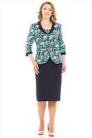 Элегантный женский костюм  с растительным принтом, фото 1