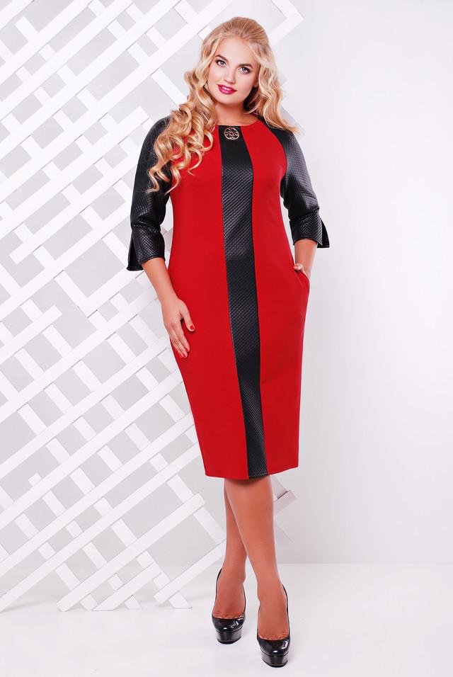Одежда женская офисный стиль доставка
