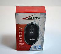 Мышка компьютерная проводная DL MA-A01, USB, мышь оптическая для ноутбука