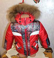 Детский Зимний комбинезон +куртка на мальчика (натуральная опушка) 1-2года