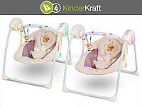 Детское кресло-качалка, люлька Easy Swing фирмы KinderKraft 0-9 кг