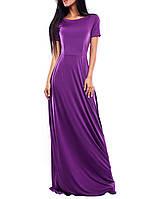 """Красивое длинное платье """"Чили Вайолет"""" макси-длины"""
