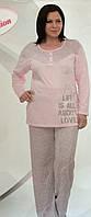 Женский комплект со штанами Metin Collection размер 1XL,2XL,3XL