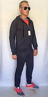 Спортивный костюм Nike с капюшоном т.серый (трёхнитка молодёжный)
