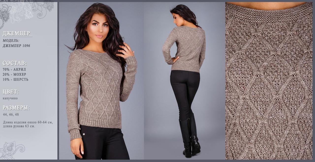 Спортивные свитера женские с доставкой