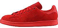 Мужские кроссовки Adidas Stan Smith, адидас стен смит замшевые красные