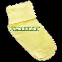 Детскае тонкие носки р. 68-74 для новорожденного 95% хлопок 5% эластен ТМ Ромашка 3196 Желтый
