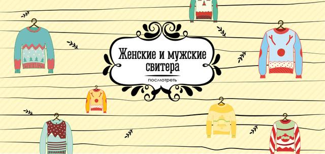 Новинки осени! Женские свитеры и леггинсы!