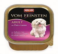 Консервы (влажный корм) для собак Вом Фенштейн (Vom Feinsten) индейка с ягнёнком 150гр