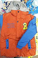 """Детская курточка для мальчика """"В4"""" (оранжевая)"""