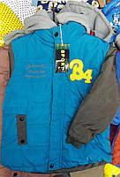 """Детская курточка для мальчика """"В4"""" (голубая)"""
