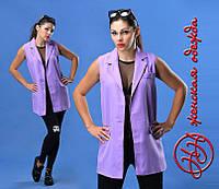 Стильный пиджак Candy габардин на подкладке (Арт. 684)