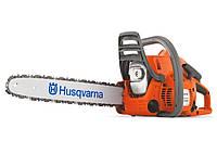 Бензопила Husqvarna 236 + Дополнительная цепь