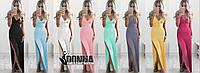Сукня максі Мелінда, 8 кольорів