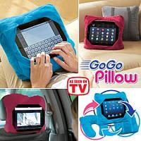Подушка-подставка Гоу Гоу Пиллоу(Go Go Pillow) — для планшета и для сна , фото 1