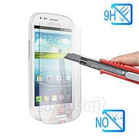 Защитное стекло для экрана Samsung i8190 Galaxy S3 mini твердость 9H, 2.5D (tempered glass)