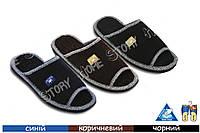 Шлепки комнатные мужские 41-45 р Home story.