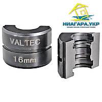 Вкладыш для ручного пресс-инструмента Valtec VTm.294 ( 16,20мм )