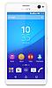 Мобильный телефон Sony Xperia C4 E5333 White