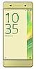 Мобильный телефон Sony Xperia XA Dual (F3112) Lime Gold