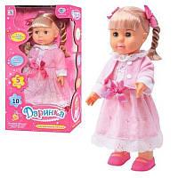 Кукла Даринка M 1445 U/R: разговаривает/поет на украинском языке, ходит, рост 41 см, коробка 45*24*13 см