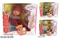 Кукла пупс Baby Doll интерактивный (058G/H/E)