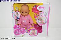 Кукла пупс Ляля маленькая интерактивный (8001-1R)