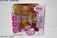 Кукла пупс Ляля интерактивный (058-19R)