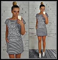Короткое платье в полоску с надписью и карманами