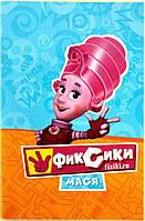 Детская раскраска Mandarin Фиксики. Мини - книжка, Мася (Р016/02)