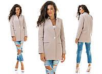 Женское демисезонное короткое полупальто-пиджак на одну пуговицу
