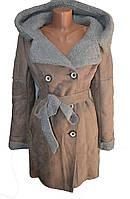 Пальто  женское с поясом мех