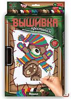 Набор для творчества Danko toys Вышивка крестом на канве Cross Stitch (VKB-01-01,02)