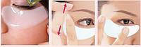 Увлажняющая маска под глаза