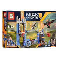 Конструктор крепость SY574 Ninja 288 деталей