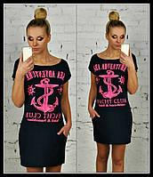 Короткое платье с карманами и якорем